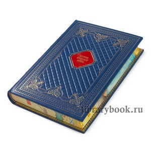 Компания LibraryBook