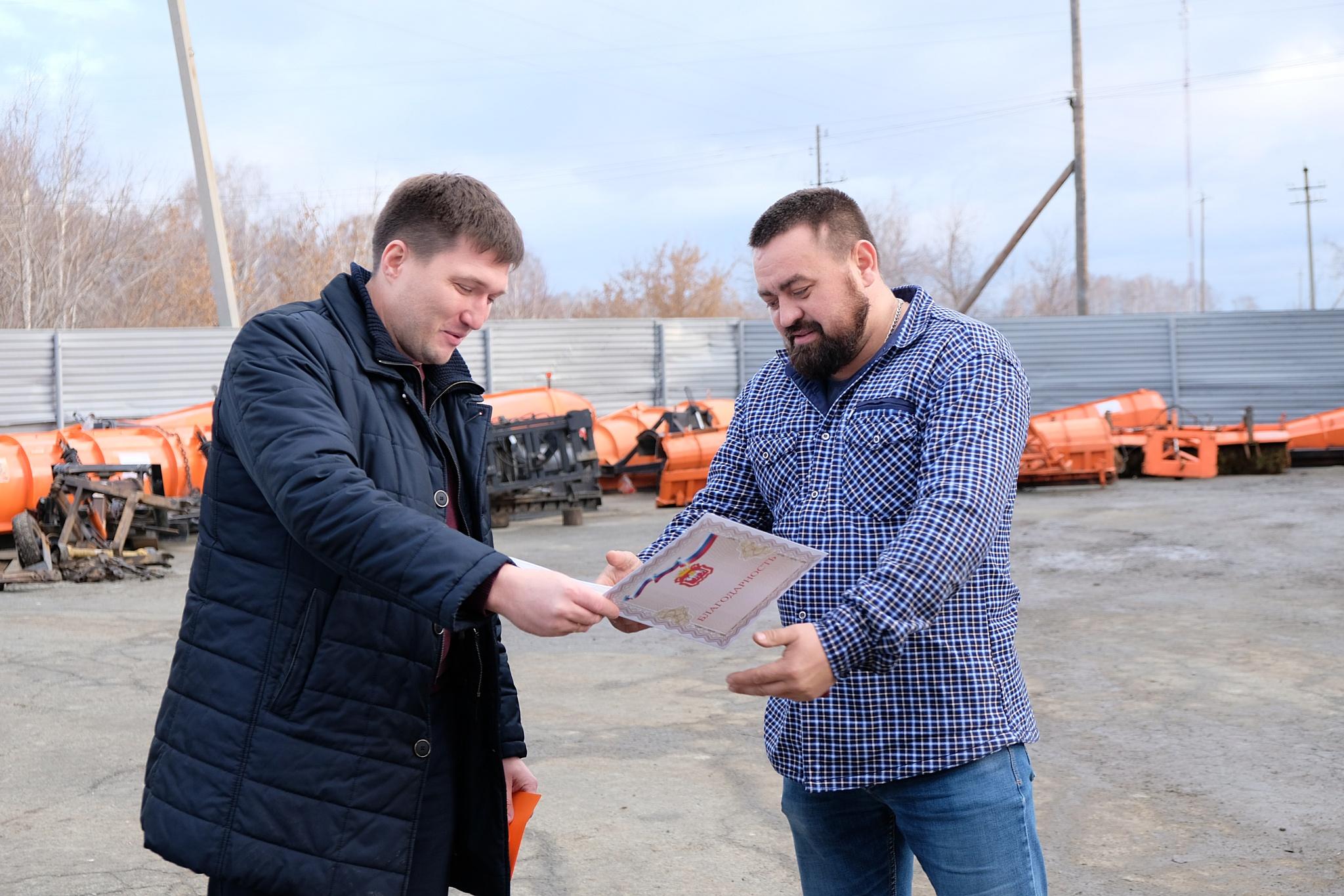Наград регионального значения удостоены специалисты АО «УралАвтодор»