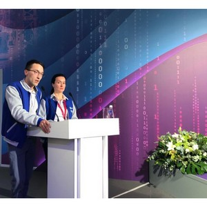 Инженер Костромаэнерго вошел в число призеров всероссийского конкурса