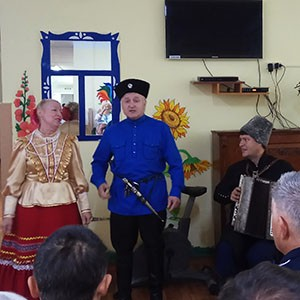 В Ставропольской психбольнице отметили День пожилых людей