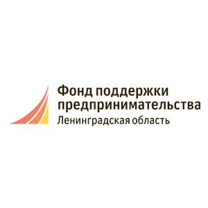 Обучающие семинары для предпринимателей от Правительства Ленобласти
