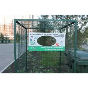 В Кемерово установлены новые контейнеры для сбора ПЭТ-тары