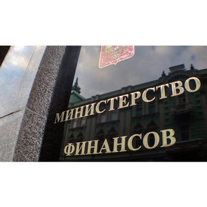 Правительство одобрило план мероприятий по развитию рынка ипотечных облигаций