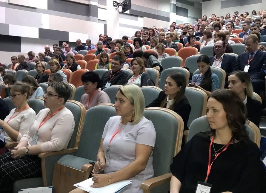 Форум по метрологическому обеспечению в Екатеринбурге