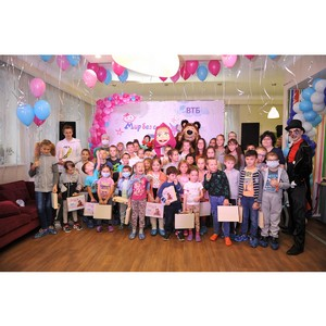Программа «Мир без слёз» в Казани