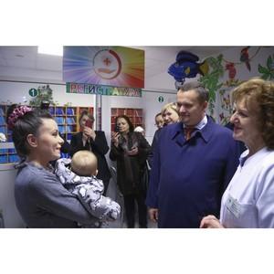 В Парфине Новгородской области отремонтировали детскую поликлинику