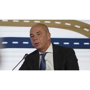 Силуанов рассказал о транзитном потенциале стран ЕАЭС