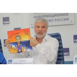Сосо Павлиашвили: