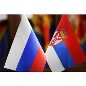 Россия и Сербия подписали Меморандум о расширении промсотрудничества