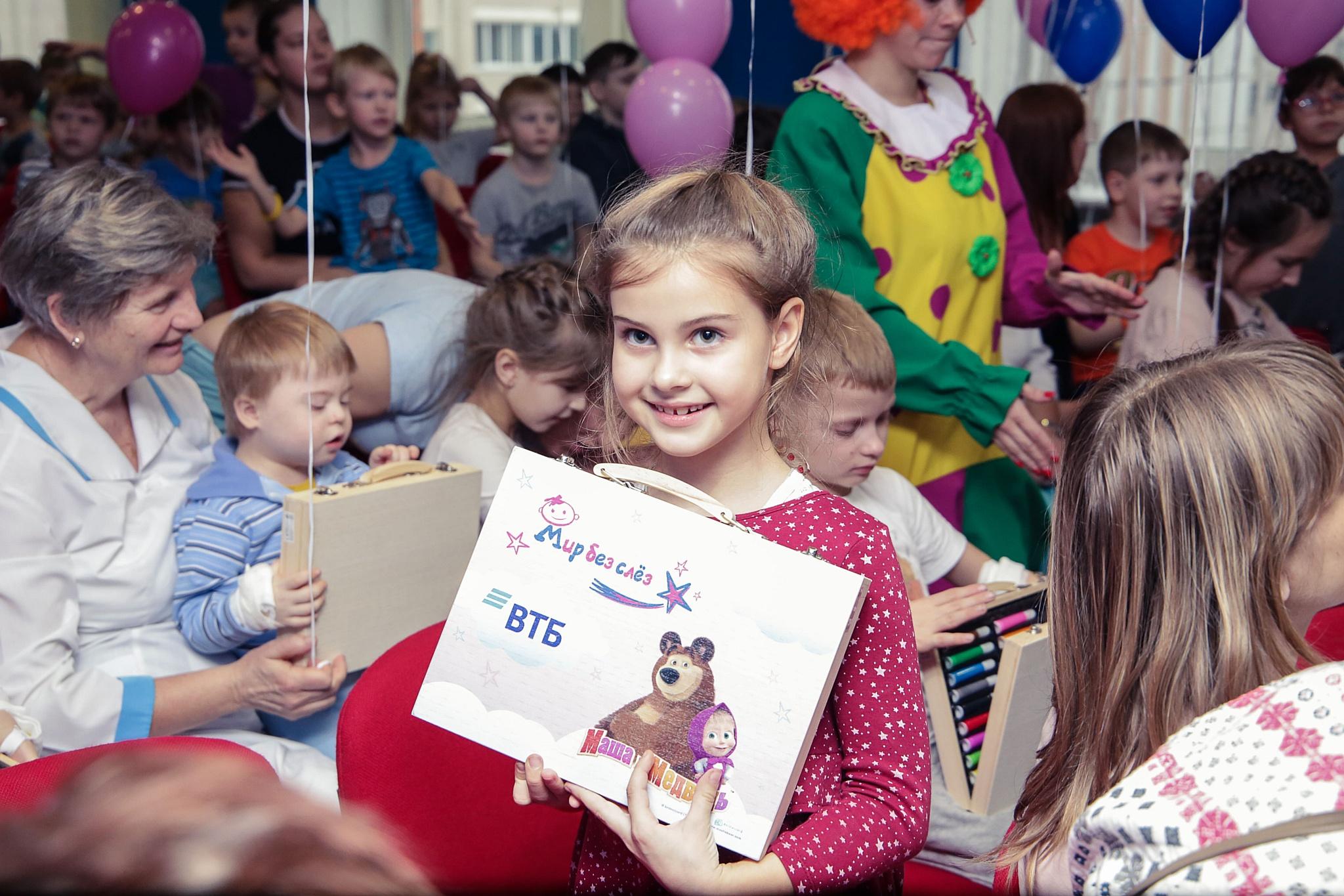 Программа «Мир без слёз» в Пскове