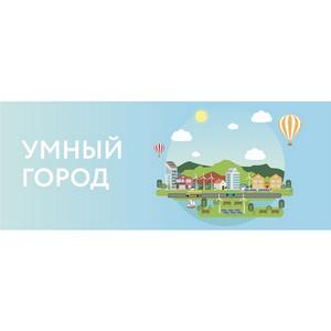 «Умное» уличное освещение в Березниках Пермского края