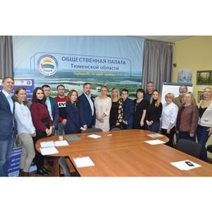 В Тюмени прошла итоговая проектная сессия «Синергия Сибири 2019»