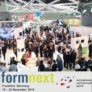 Экспортеры из России покажут технологические новинки на Formnext 2019