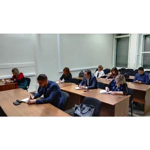 Экспресс-курсы провели в Управлении Росреестра по Забайкальскому краю
