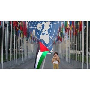 Международный день солидарности с Палестиной отметят в Чувашии