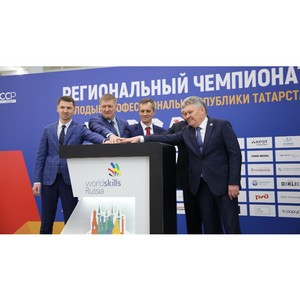 В Татарстане стартовал региональный этап WorldSkills Russia