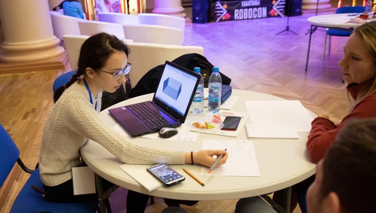 В Екатеринбурге проходит хакатон «Современные цифровые технологии производства»