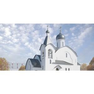 В западном округе столице возводится храм в честь Всех Святых