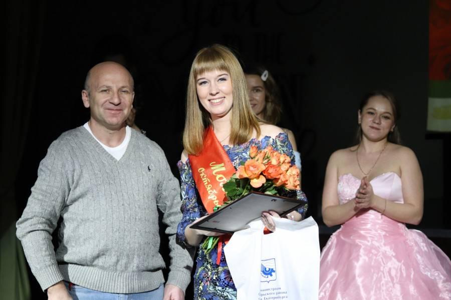 «Фестиваль-конкурс «Молодая мама – 2019»