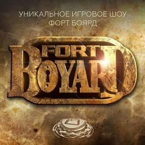 Квест-шоу Форт Боярд теперь в нижегородском ЦУМе!