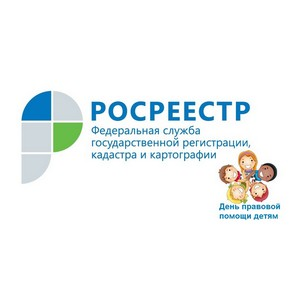 День правовой помощи детям пройдет Челябинске