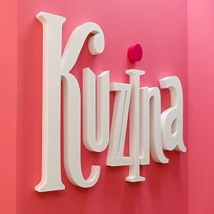 Ключевые показатели кондитерских Kuzina за9месяцев2019года