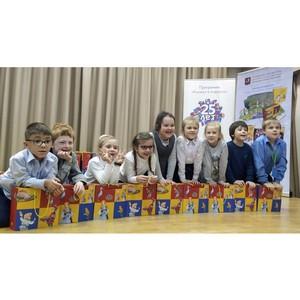 Акция дарения книжек прошла в Москве в Международный день слепых