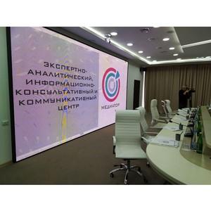 Научно-практическая конференция проекта