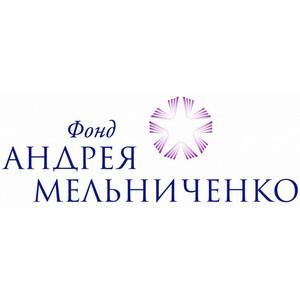 Образовательный десант в регионах России