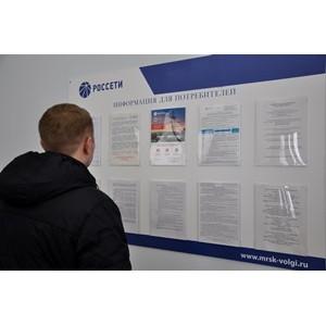 В филиал «Ульяновские сети» обратилось более 3300 клиентов