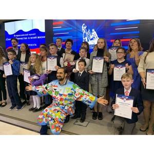 Названы победители конкурса школьников