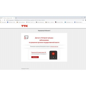 Специалисты Удмуртэнерго пресекли работу 58 сайтов-мошенников