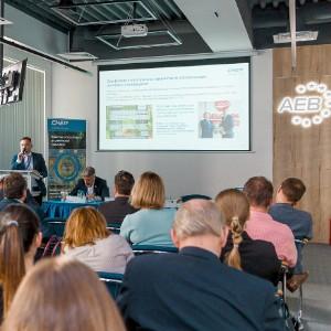 Chep и Nielsen обсудили тренды будущего потребления и цепей поставок