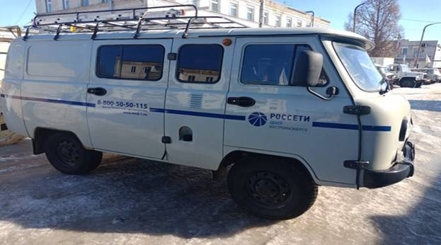 Автопарк Костромаэнерго пополнился новой спецтехникой