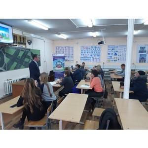 Презентация «Автоледи – за культуру вождения» прошла в Армизоне
