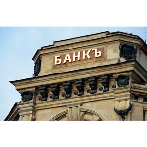 Сегодня - День банковского работника