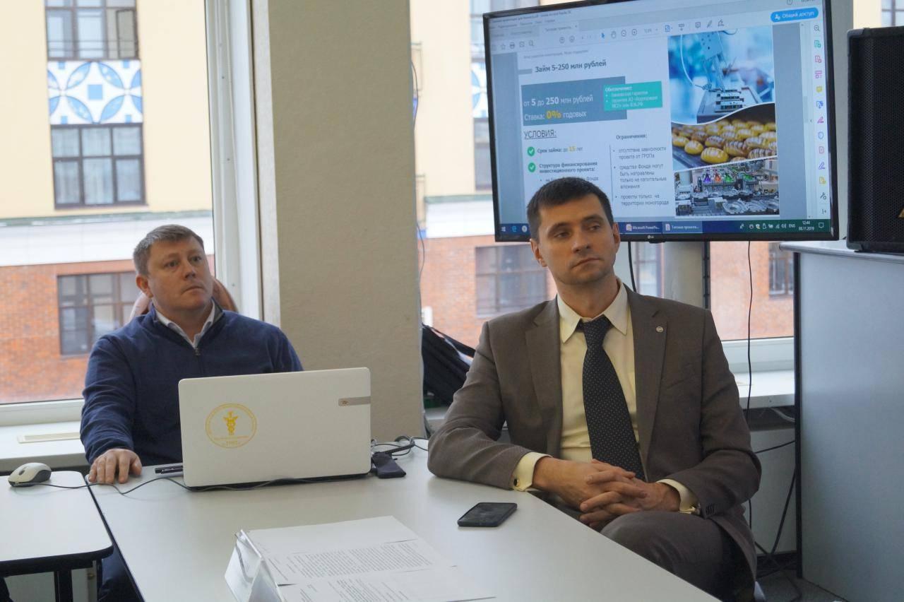 Ярославские предприниматели моногородов получат льготы