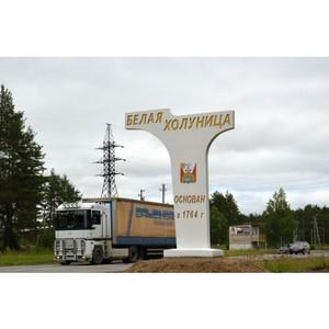 Первый резидент ТОСЭР «Белая Холуница» Кировской области