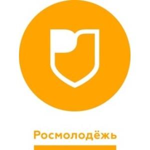 В Калуге определят лучших молодых инноваторов России
