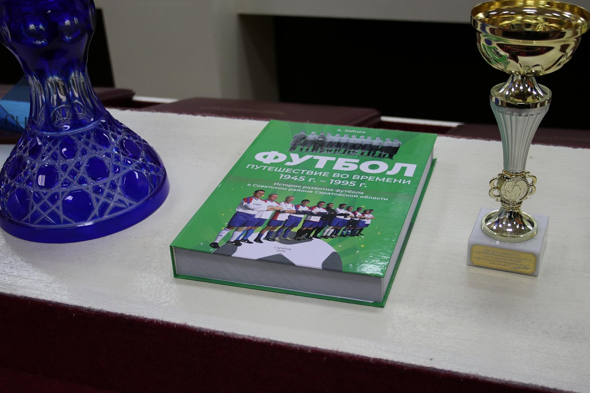 В музей ПАО «Саратовнефтегаз» передан новый экспонат