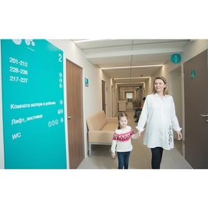 Медси приглашает на бесплатные занятия в школу будущих родителей