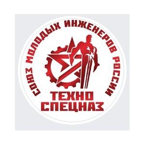 В рамках всероссийского проекта «Молодые инженеры» запущен акселератор