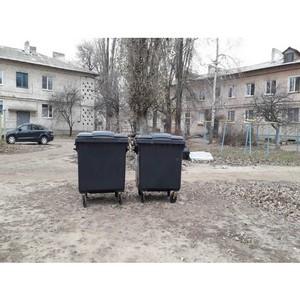 Активисты ОНФ добились установки баков для мусора во волгоградских дворах