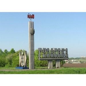 Реализация в Мордовии национальных проектов