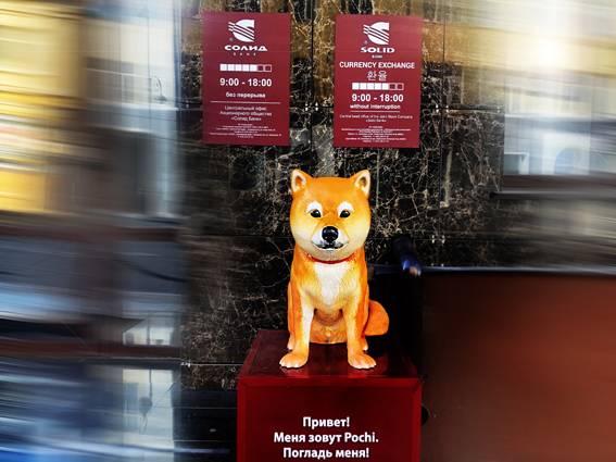 Во Владивостоке появился милый арт-объект