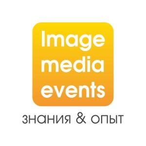 Конференция «Пресс-служба-2019: новые технологии PR-работы»