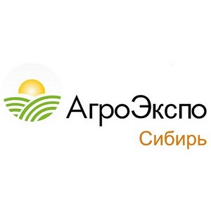 В Барнауле завершилась выставка «АгроЭкспоСибирь»