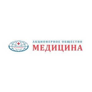 Семинар «Искусство управления болью» прошел в Москве
