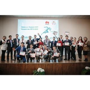 Huawei ИКТ Казахстан 2019-2020