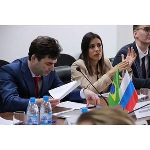 Возможности и перспективы сотрудничества с Бразилией